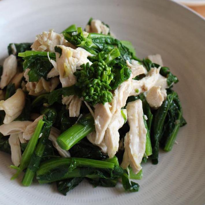 鶏肉と菜の花の塩みかんサラダ 青みかん