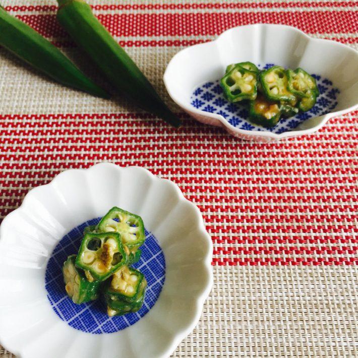 オクラの塩みかん酢味噌和え 青みかん